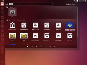 ubuntuで端末起動