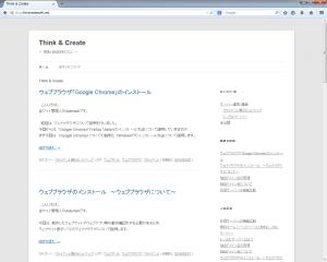 Firefoxでblog.thinkreatesoft.netを表示