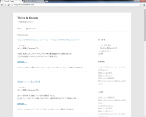 google chrome でblog.thinkreatesoft.netを表示
