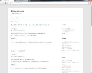 google chrome でblog.thinkreatesoft.netを表示
