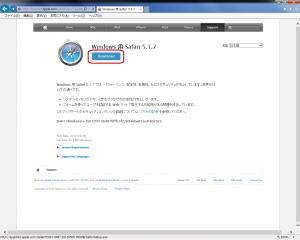 Firefoxダウンロードページ