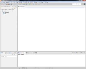 Aptana Studio 3 白紙のHTML
