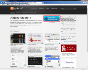 Aptana Studio 3  公式サイト
