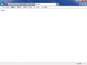 HTMLサンプルファイル