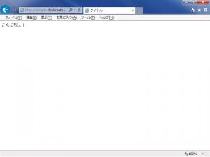 HTMLサンプル