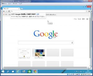 Windows10Preview Chrome