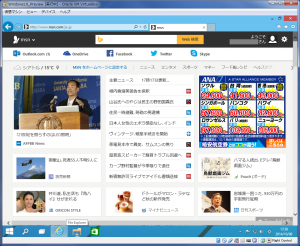 Windows10Preview MSN