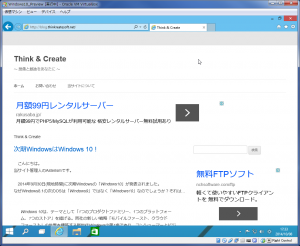 Windows10Preview Think&Create
