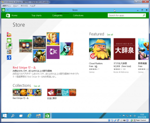 Windows10Preview Windowsアプリ
