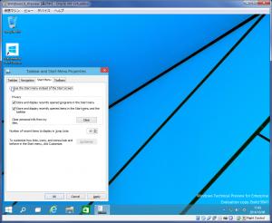 Windows10Preview スタート画面設定