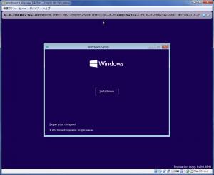 Windows10Preview インストール開始