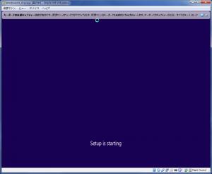 Windows10Preview インストール開始中