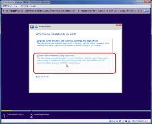 Windows10Preview インストール方法
