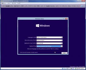 Windows10Preview インストール言語日本語入力
