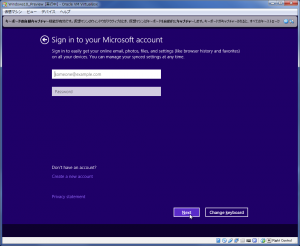 Windows10Preview アカウント設定