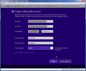 Windows10Preview アカウント作成