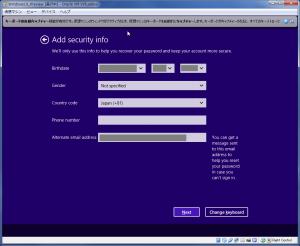 Windows10Preview アカウントセキュリティ設定
