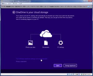 Windows10Preview クラウド設定