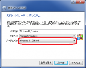 microsoft_windows10_virtual01
