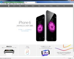 Appleトップページ