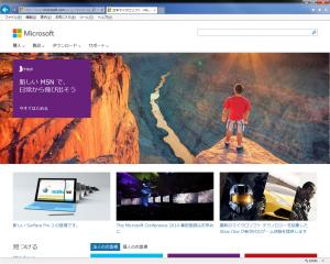 Microsoftトップページ