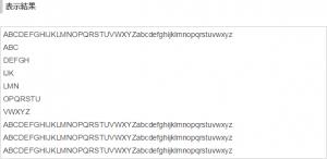 wbr要素をGoogle Chromeで表示