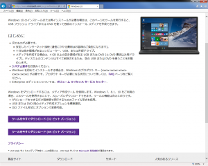 get-windows10-01