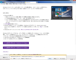get-windows10-02
