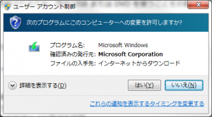 get-windows10-03