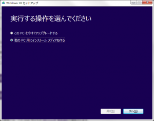 get-windows10-04