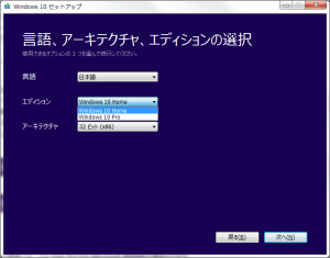get-windows10-05