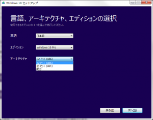 get-windows10-06