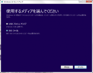 get-windows10-07