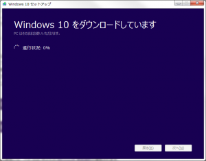 get-windows10-08