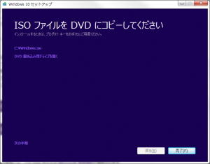 get-windows10-09