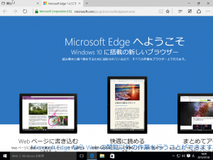 windows10-install27