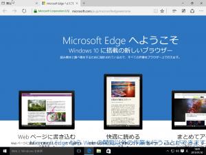 windows10-install27